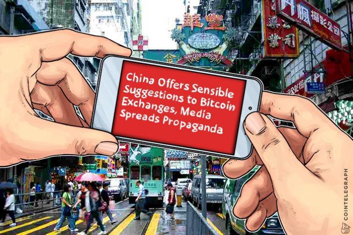 Neustrezno medijsko poročanje, da je Kitajska prepovedala bitcoine