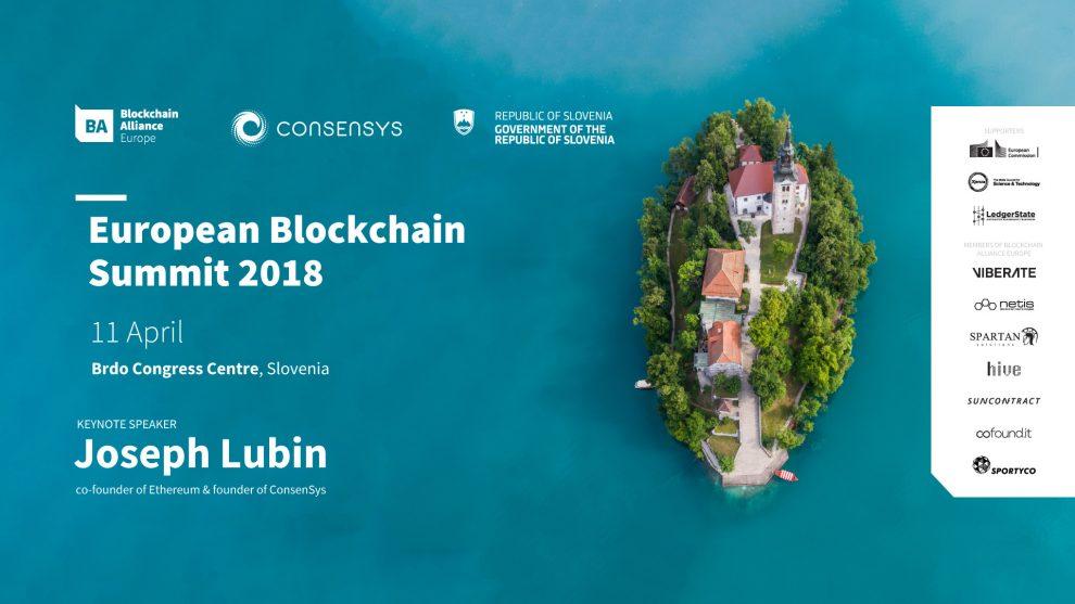 European Blockchain Summit 2018 invitation key visual2